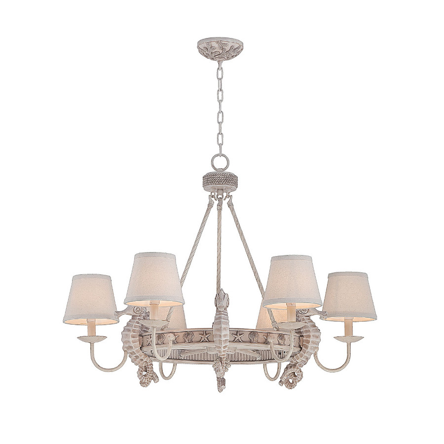 Seahorse 6 Light Chandelier For