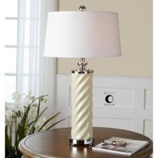 Avilius Table Lamp