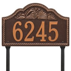 Personalized Rope Shell Arch Plaque Lawn, Antique Copper