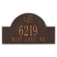 Personalized Adirondack Arch Plaque, Oil Rub Bronze