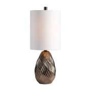 Uttermost Keller Dark Bronze Lamp