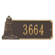 Personalized Lighthouse Rectangle Plaque, Bronze / Gold