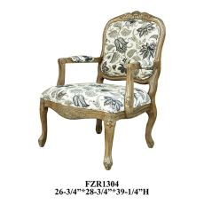 Huntley Pattern Fabric Accent Chair