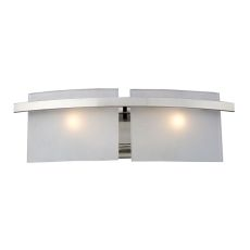 Briston 2 Light Vanity In Satin Nickel And Frosted White Glass