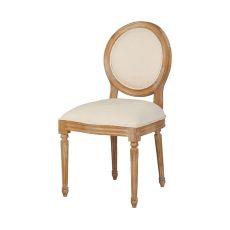 Alcott Side Chair - Sandblasted Artisan Stain, Sandblasted Artisan Stain