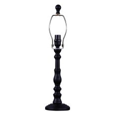 Townsend Black Table Lamp