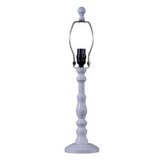 Townsend White Table Lamp