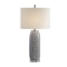 Uttermost Ravi Gray Patterned Lamp