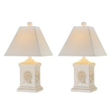 Accent Shell Box Table Lamp (Set Of 2)