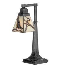 "19.5"" H Backyard Friends Desk Lamp"