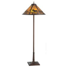 "60"" H Moose Creek Floor Lamp"