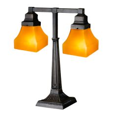 "20"" H Bungalow Frosted Amber 2 Arm Desk Lamp"