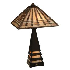 """24"""" H Ra Lighted Base Table Lamp"""