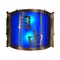 """17.5"""" W Chinese Freedom Wall Sconce"""