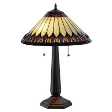 "24.5"" H Tuscaloosa Table Lamp"