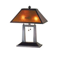 """20"""" H Van Erp Oblong Table Lamp"""