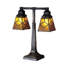 "20"" H Diamond Craftsman 2 Arm Desk Lamp"