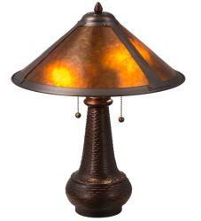 """21""""H Van Erp Table Lamp"""