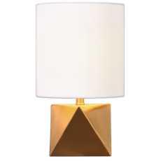 Uttermost Rhombus Gold Geometric Lamp