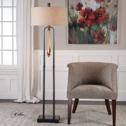 Gintaras Black Floor Lamp