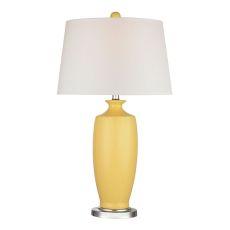 Halisham Ceramic Table Lamp In Sunshine Yellow