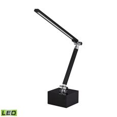 Tilting Bar Task Lamp