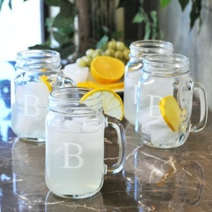 Old Fashioned Drinking Jars Set Of 4