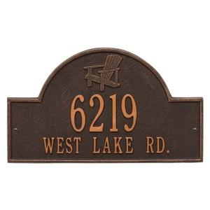 Personalized Adirondack Arch Plaque, Oil Rub Bronze