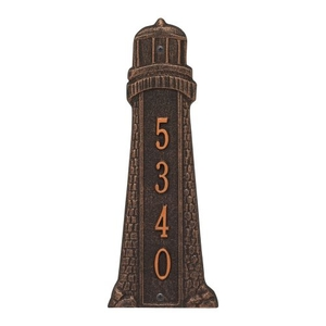 Personalized Lighthouse Vertical Plaque, Oil Rub Bronze